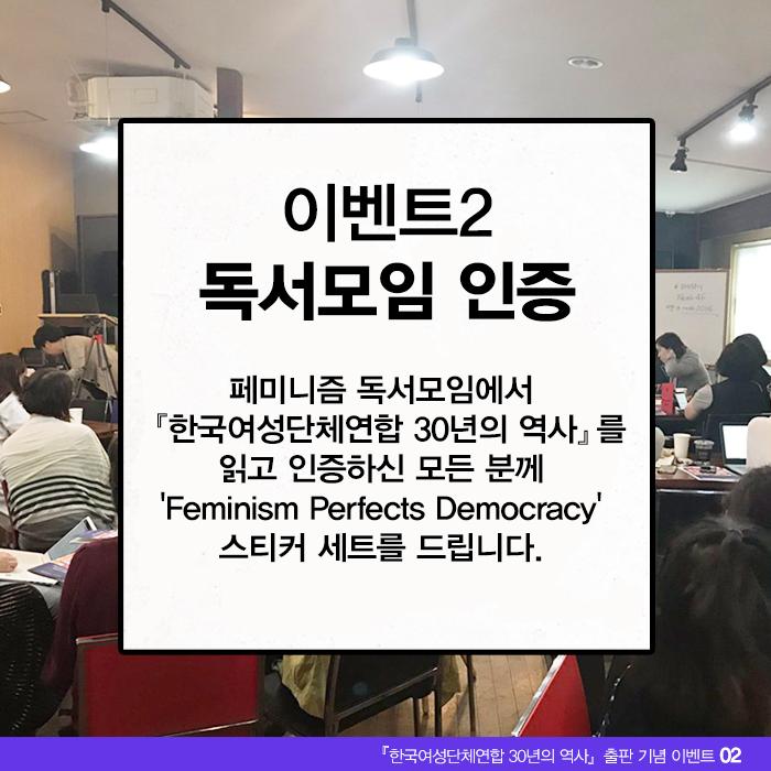 20170727_이벤트_30년사_독서모임.jpg