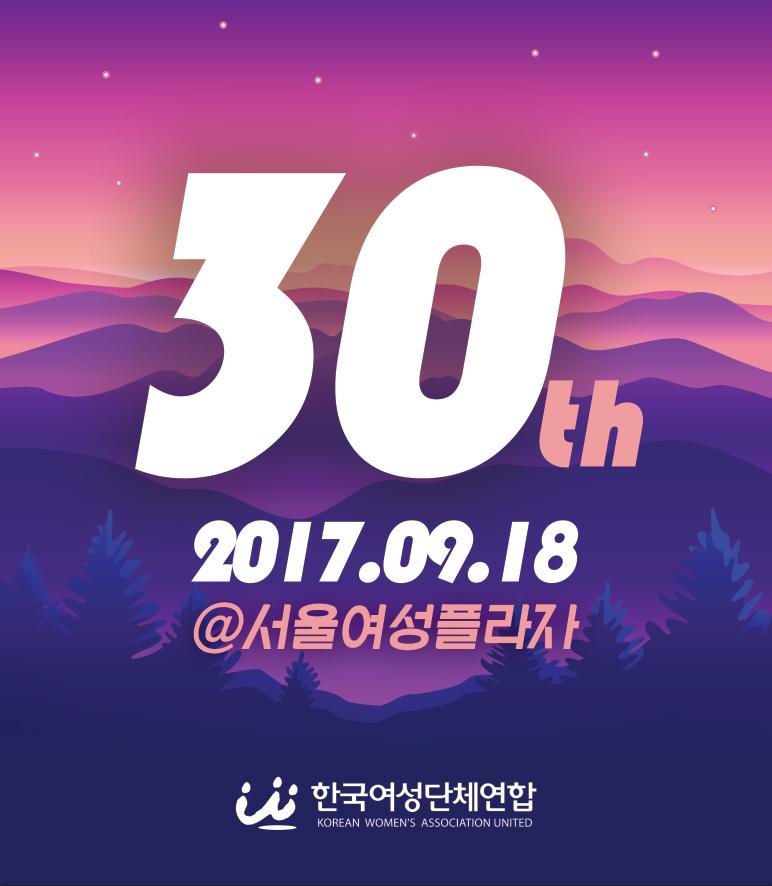 20170810_웹자보_티저_후원의.jpg