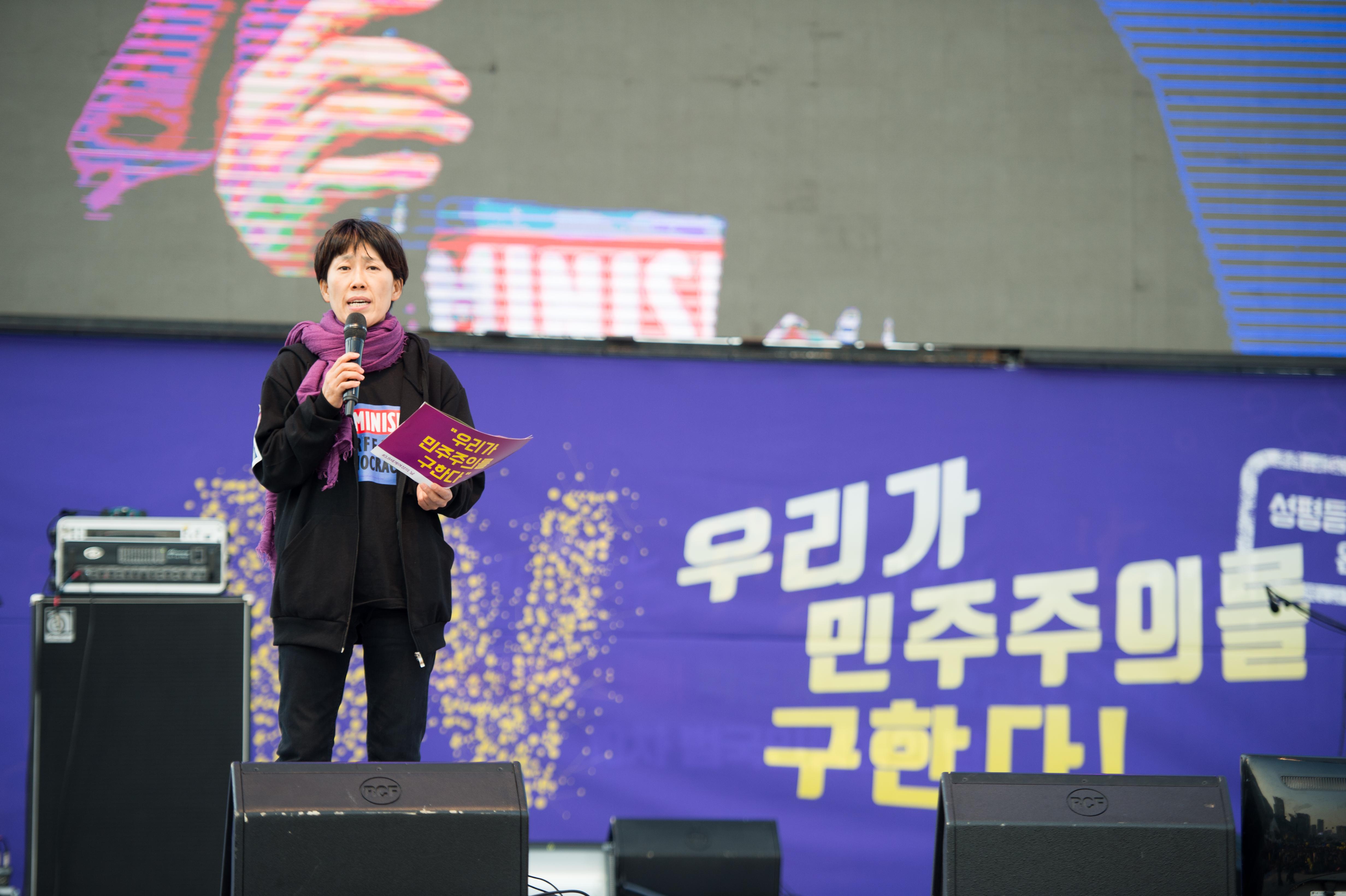 2017_38_170304_범국민사전여성대회_나종민 (23).jpg