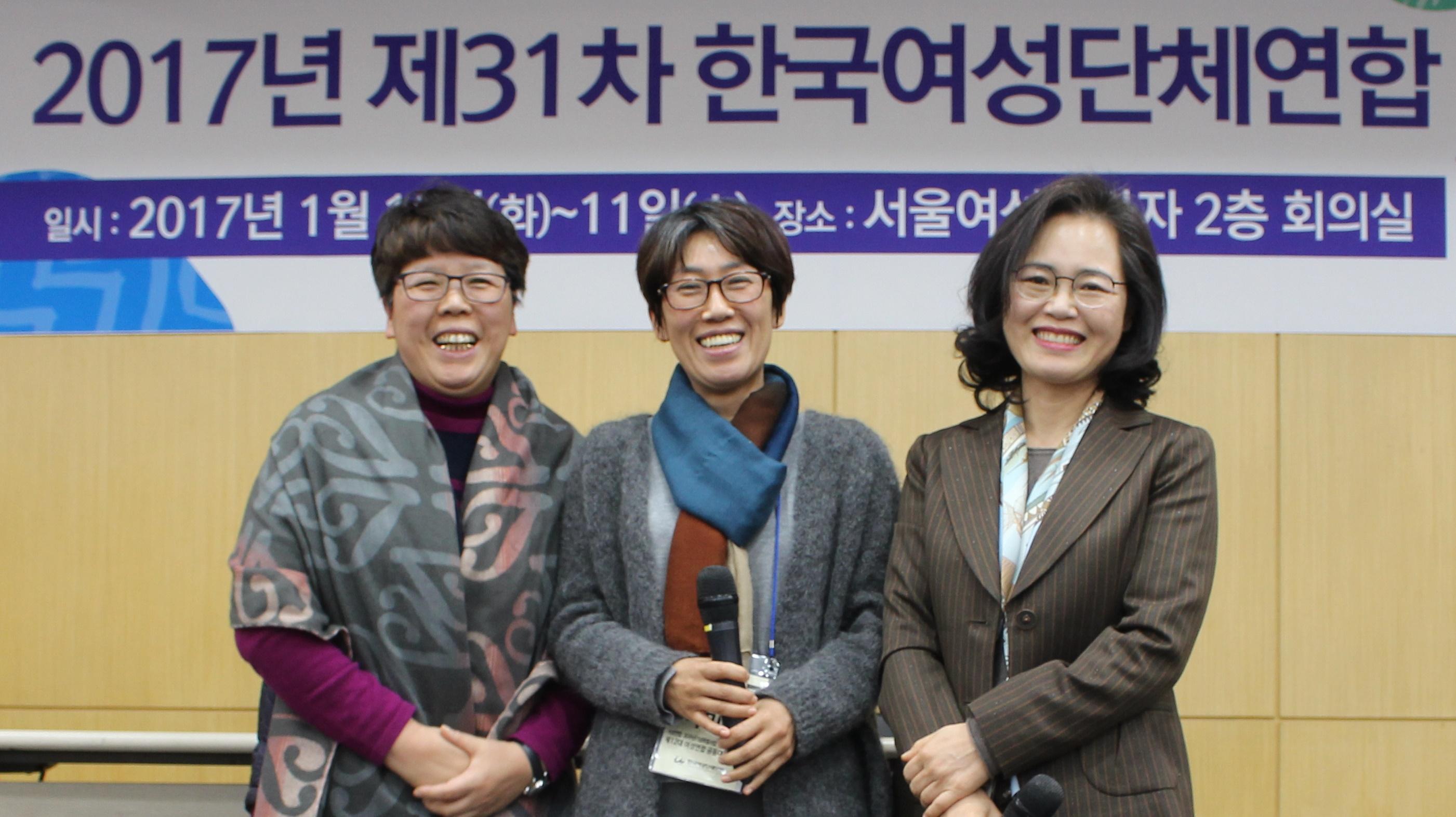 여성연합_새 대표단 2.JPG