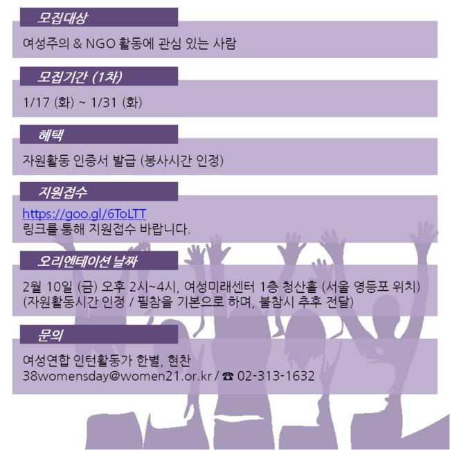 홍보용_2.png