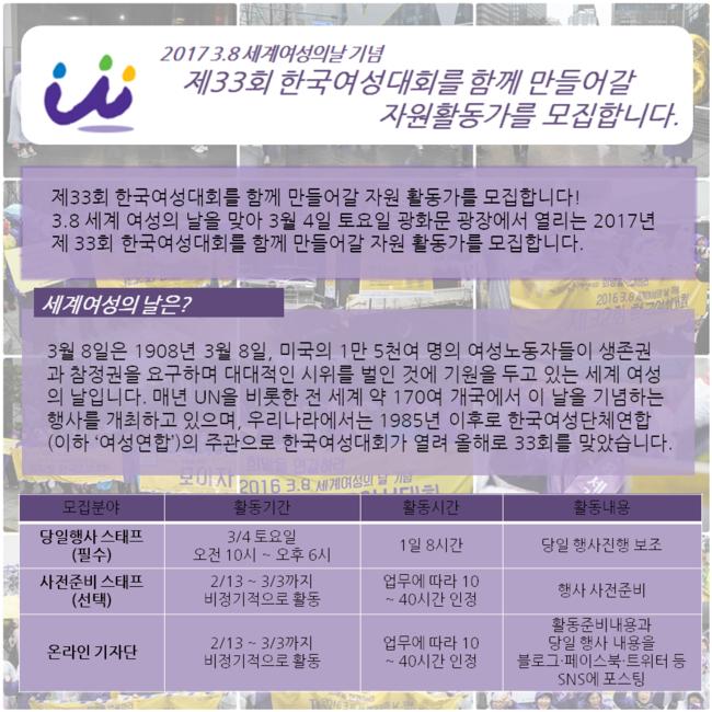홍보용_1.png