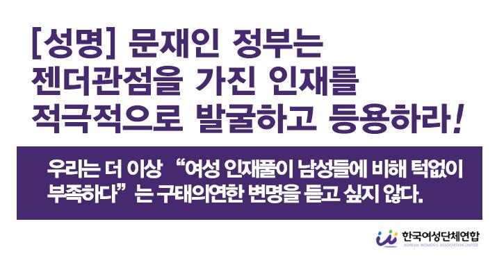 20170516_보도자료_헤더_문재인jpg.jpg