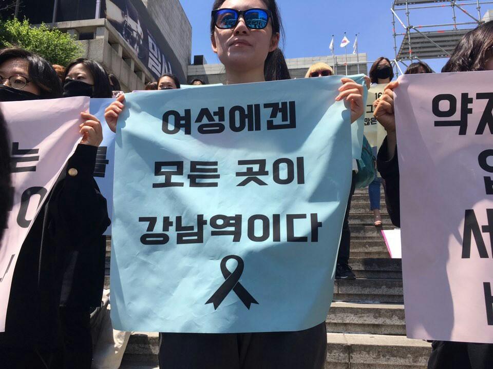 170517_강남역 '여성살해' 사건 1주기 여성ㆍ인권ㆍ시민사회단체 공동기자회견_2.jpg