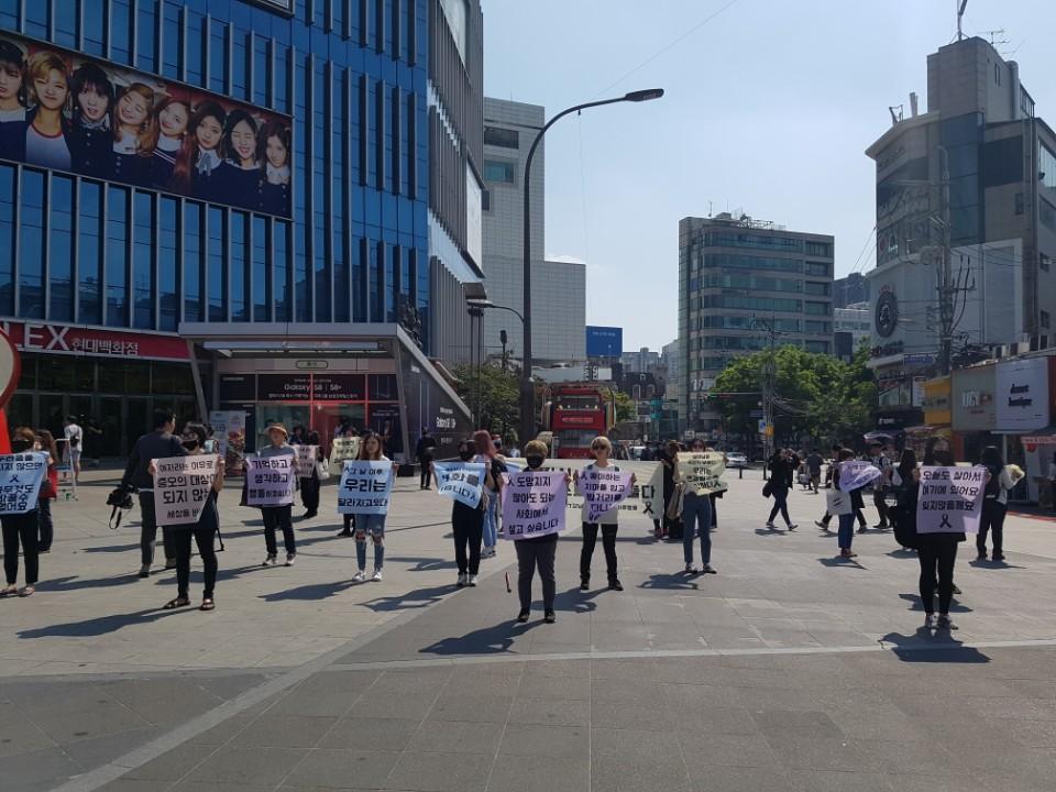 170517_517강남역을 기억하는 하루행동_신촌_2.jpg