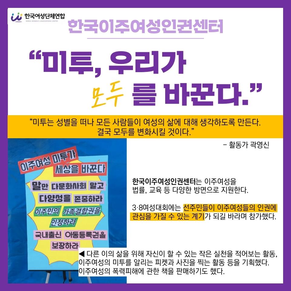 (수정)부스카드뉴스_박수현.pdf_page_07.jpg