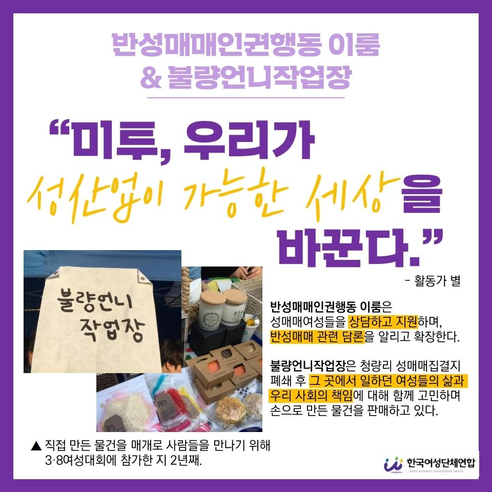 (수정)부스카드뉴스_박수현.pdf_page_05.jpg