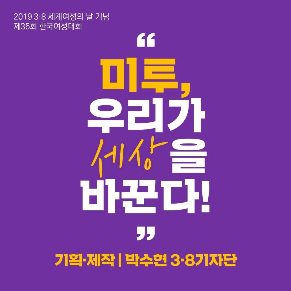 (수정)부스카드뉴스_박수현.pdf_page_10.jpg