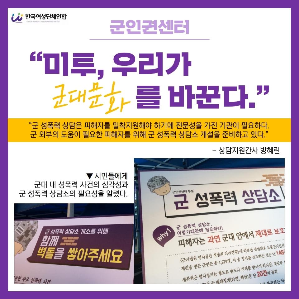 (수정)부스카드뉴스_박수현.pdf_page_08.jpg
