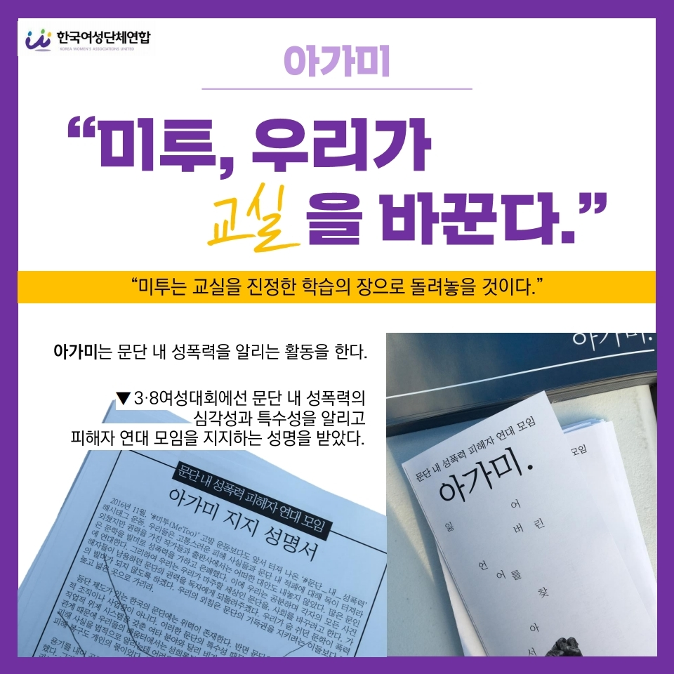 (수정)부스카드뉴스_박수현.pdf_page_09.jpg
