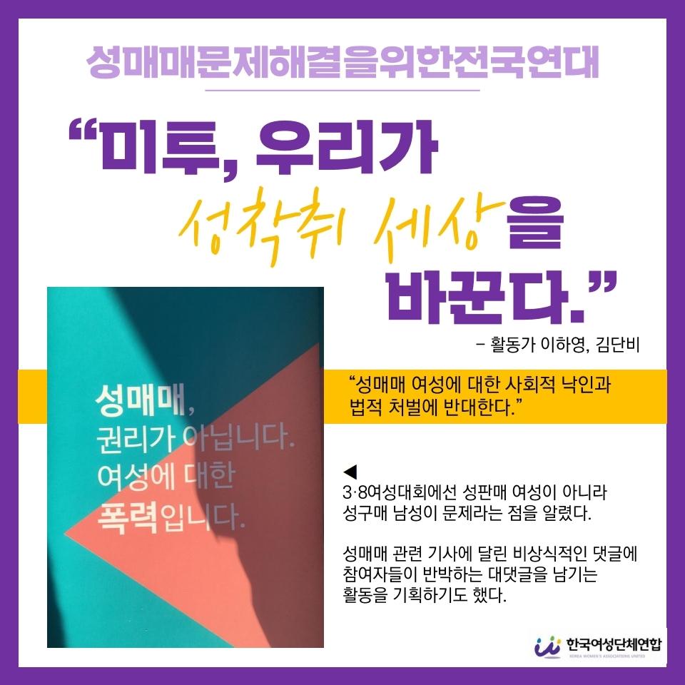 (수정)부스카드뉴스_박수현.pdf_page_06.jpg