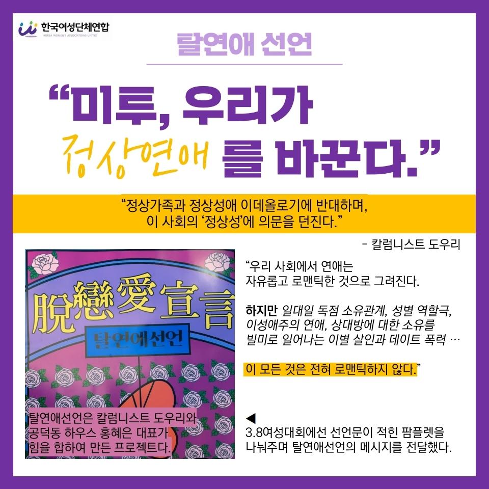 (수정)부스카드뉴스_박수현.pdf_page_03.jpg