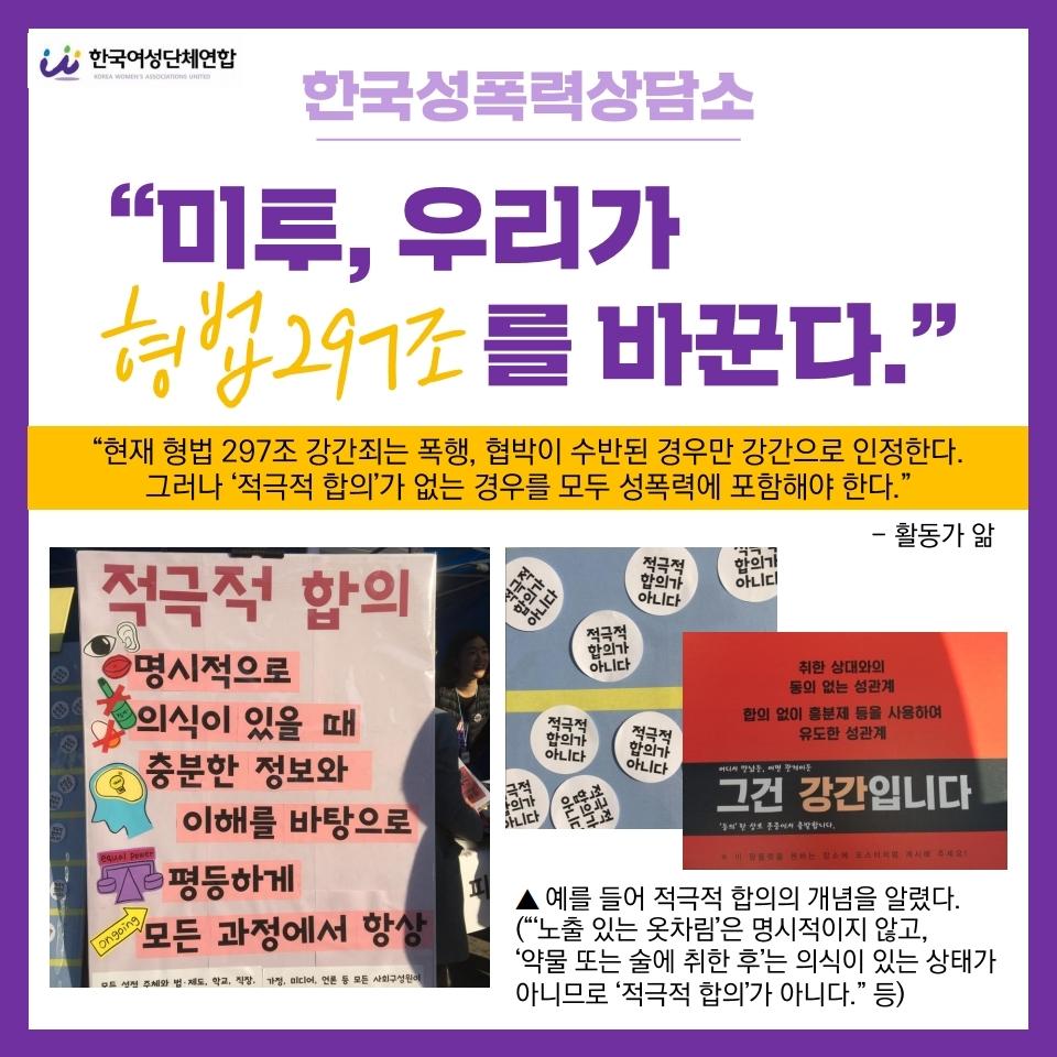 (수정)부스카드뉴스_박수현.pdf_page_02.jpg