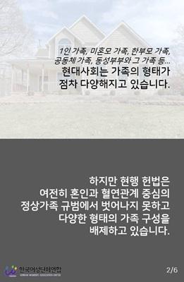 photo_2018-03-20_21-57-57.jpg