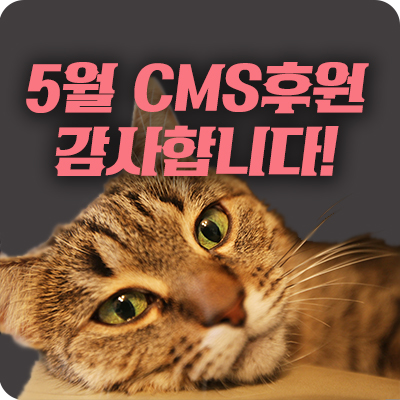 20170608_CMS.jpg