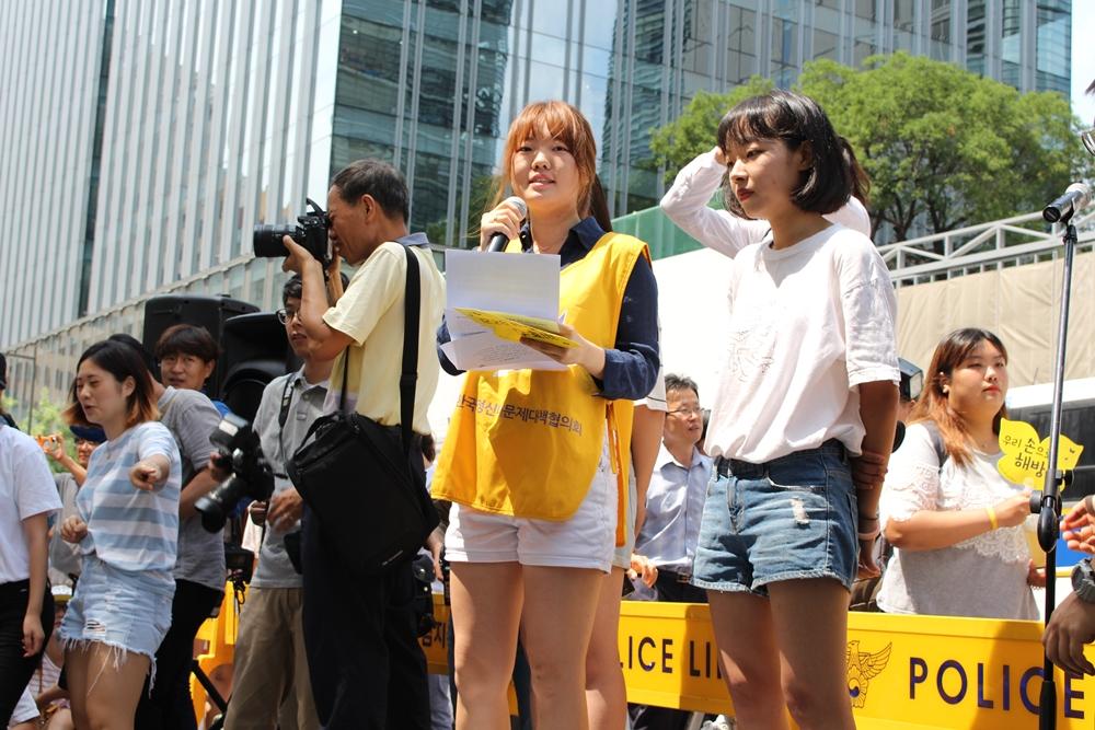 20160817 여성연합 주관 수요시위 (10).JPG